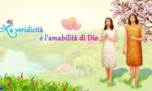 Evento: Album cantici evangelici – Italiano: l'amore di Dio è infinito Domenica 5 novembre 2017