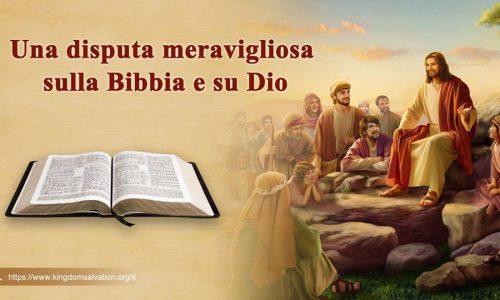 Evento: Una disputa meravigliosa sulla Bibbia e su Dio 12 novembre 2017
