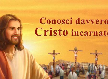Evento: Conosci davvero Cristo incarnato? 31 dicembre 2017