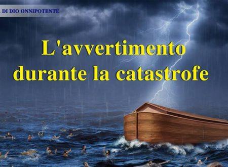 Evento: L'avvertimento durante la catastrofe 24 dicembre 2017