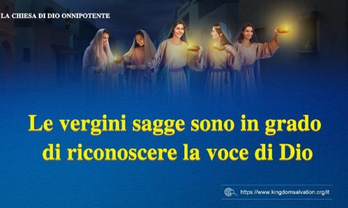 Evento: Le vergini sagge sono in grado di riconoscere la voce di Dio 17 dicembre 2017