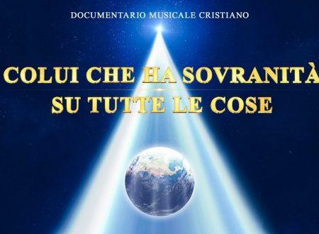 """Trailer """"Colui che ha sovranità su tutte le cose""""   Testimonianza della potenza di Dio"""