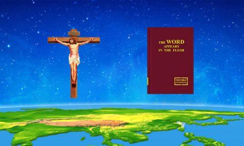 le due incarnazioni di Dio testimoniarono che Cristo è la verità, la via e la vita. Come possiamo comprendere che Cristo è la verità, la via e la vita?