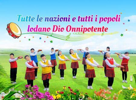 """Canzone cristiana per bambini – """"Tutte le nazioni e tutti i popoli lodano Dio Onnipotente"""" (MV)"""