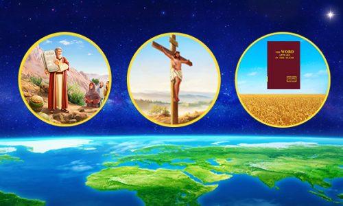 Gli scopi delle tre fasi dell'opera di gestione dell'umanità svolta da Dio