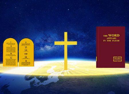 Conosci lo scopo delle tre fasi dell'opera di gestione dell'umanità svolta da Dio