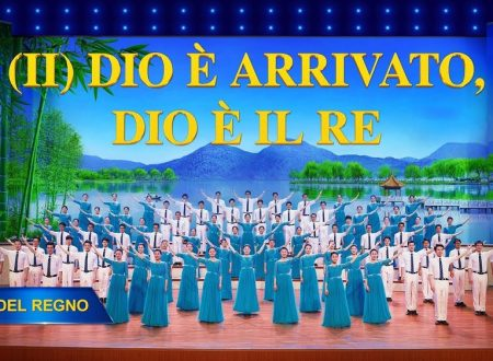 """Coro gospel – """"L'inno del Regno (II) Dio è giunto, Dio è il Re"""""""