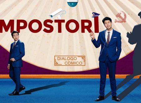 """L'ultimo spettacolo cristiano – """"Impostori"""" (Dialogo comico)"""