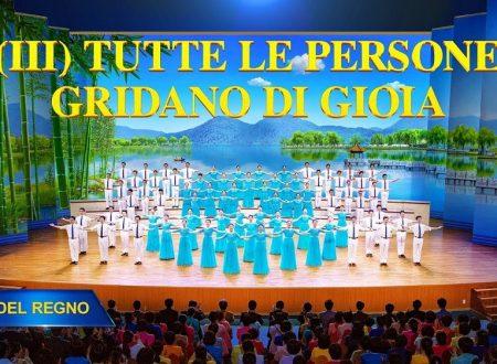 """Coro gospel – """"L'inno del Regno (III) Tutte le persone gridano di gioia"""""""