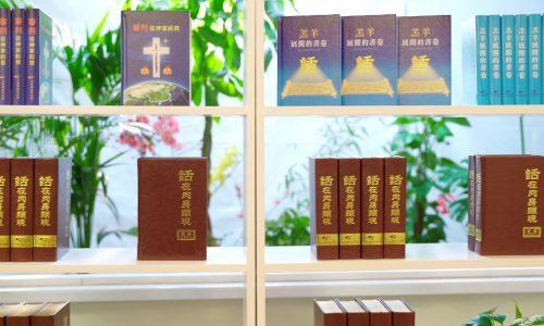 """Inno della Chiesa """"Dio giusto, onnipotente e pratico"""""""