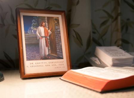 Buona notizia: il Vangelo proveniente da Dio