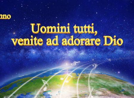 """Lodi del giorno – """"Uomini tutti, venite ad adorare Dio"""""""