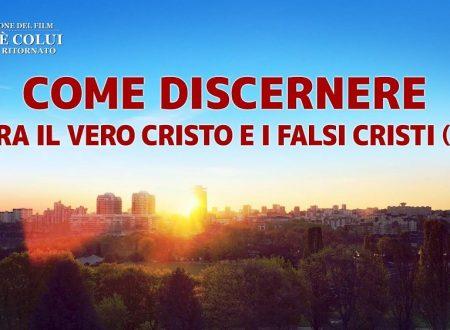 """Spezzone del film """"Chi è Colui che è ritornato"""" – Come discernere tra il vero Cristo e i falsi cristi (1)"""
