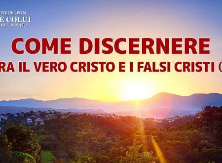 """Spezzone del film """"Chi è Colui che è ritornato"""" – Come discernere tra il vero Cristo e i falsi cristi (2)"""
