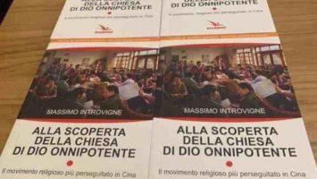 Un libro sulla Chiesa di Dio Onnipotente presentato a Roma