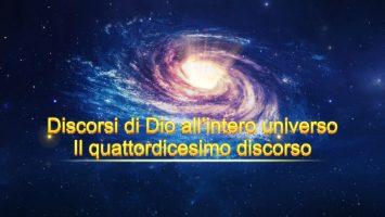 La parola dello Spirito Santo – Discorsi di Dio all'intero universo Il quattordicesimo discorso