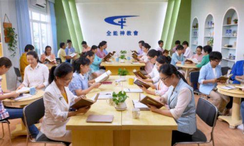 I documenti riservati che illustrano i piani del PCC per perseguitare la Chiesa di Dio Onnipotente all'estero