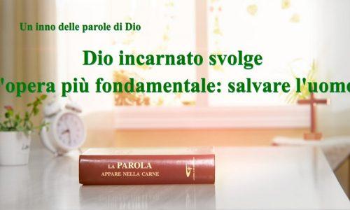 """Cantico evangelico 2019 – """"Dio incarnato svolge l'opera più fondamentale: salvare l'uomo"""""""