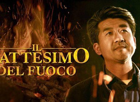 """Film cristiano – """"Il battesimo del fuoco"""""""