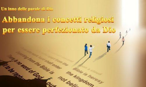 """Canzone della Chiesa """"Abbandona i concetti religiosi per essere perfezionato da Dio"""""""