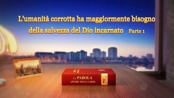 L'umanità corrotta ha maggiormente bisogno della salvezza del Dio incarnato Parte 1