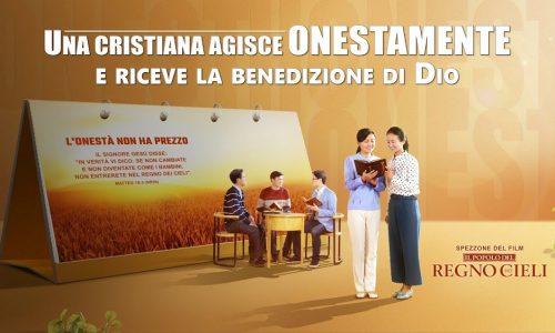 """Film cristiano """"Il popolo del Regno dei Cieli"""" (Spezzone 1/2) Una cristiana agisce onestamente e riceve la benedizione di Dio"""