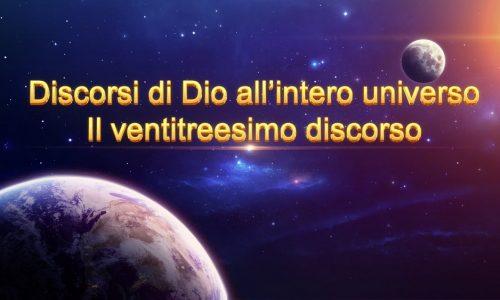La parola dello Spirito Santo – Discorsi di Dio all'intero universo Il ventitreesimo discorso