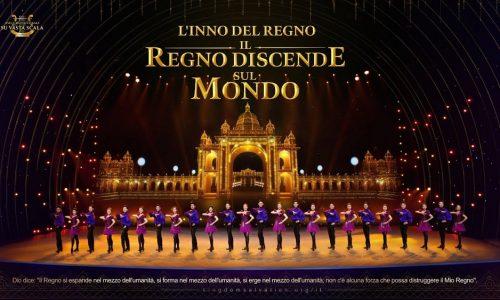 """Musica corale """"L'inno del Regno: Il Regno discende sul mondo"""" Anteprima: Intro a ritmo di tip tap"""