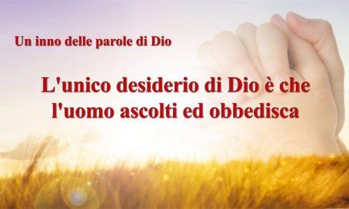 Cantico evangelico– L'unico desiderio di Dio è che l'uomo ascolti ed obbedisca