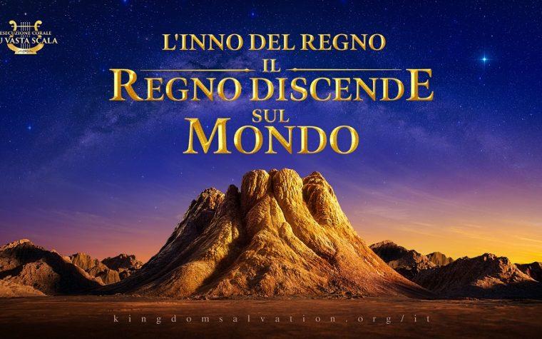 """""""Dio è già sceso sul """"Monte degli Olivi"""" dell'Oriente!"""
