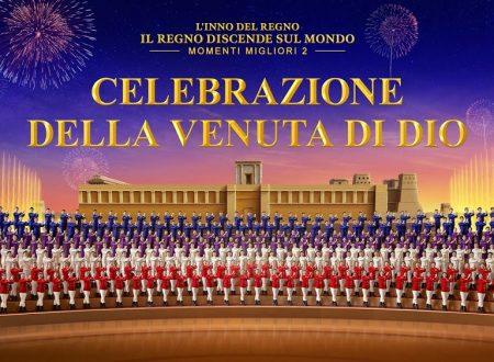"""Musica corale cristiana """"L'inno del Regno: Il Regno discende sul mondo"""" Momenti migliori 2: Celebrazione della venuta di Dio"""