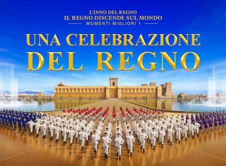 """Musica sacra """"L'inno del Regno: Il Regno discende sul mondo"""" Momenti migliori 1: Una celebrazione del Regno"""