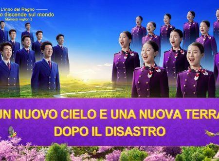 """Canti di lode """"L'inno del Regno: Il Regno discende sul mondo"""" Momenti migliori 3: Un nuovo cielo e una nuova terra dopo il disastro"""