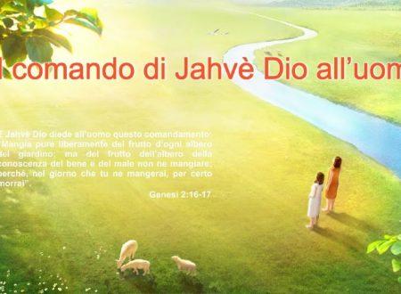 La parola di Dio – Dio Stesso, l'Unico IV La santità di Dio (I) Parte 1