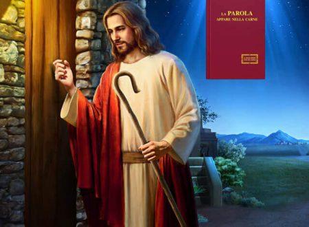 Hai già ottenuto la seconda salvezza del Signore Gesù?